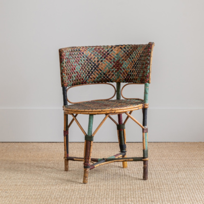 Curved Rattan Side Chair